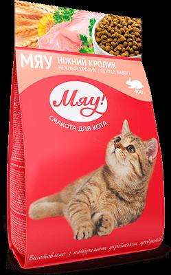 RC Obesite Management DP /Сухой корм для кошек при
